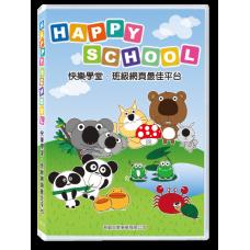 快樂學堂班級網頁系統