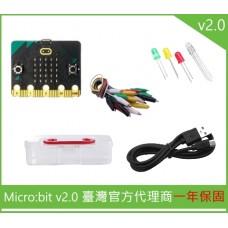 Micro:bit v2.0 基本外接組
