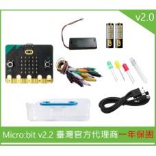 Micro:bit v2.0 供電外接組