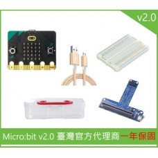 Micro:bit v2.0 外接擴展組