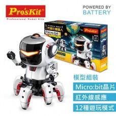 Proskit 寶工 二代寶比機器人(含開發板)