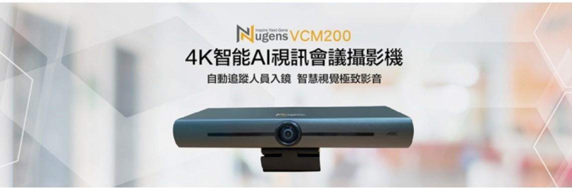 Nugens VCM200