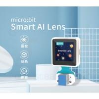Smart AI Lens 智能AI鏡頭套件