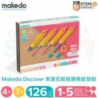 Makedo Discover 美度扣紙板建築啟發組(126個零件)