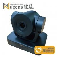 Nugens VCM1000 10倍光學變焦 USB直播視訊攝影機