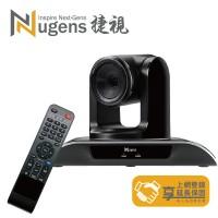Nugens VC300 3倍光學變焦 USB直播視訊攝影機