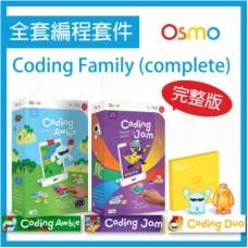Osmo遊戲套件:Coding Family 編程家族
