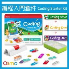 Osmo Coding Starter Kit 編程入門套件(含底座)